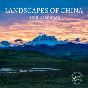 2018 Landscapes of China Wall Calendar
