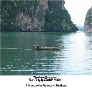 Adventures in Fluency's Thailand