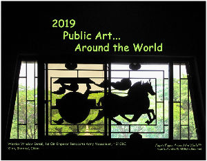 2019 Public Art…  Around the World