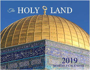 The Holy Land 2018 Calendar