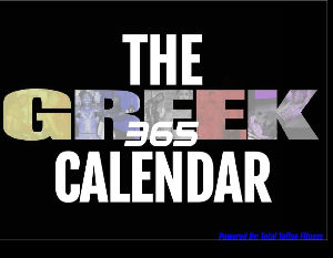 GREEK 365 FITNESS CALENDAR (2017)